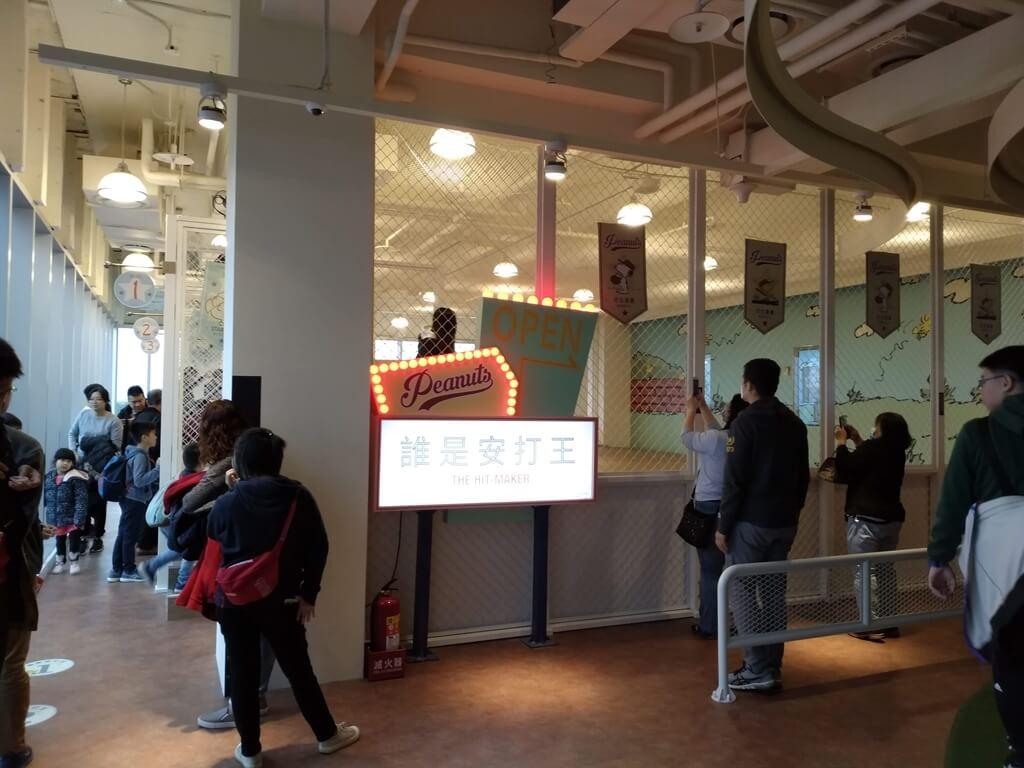 名人堂花園大飯店&棒球名人堂的圖片:誰是安打王場地