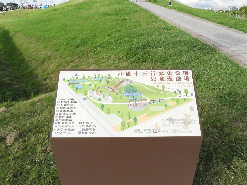 十三行文化公園的圖片:第4張照片