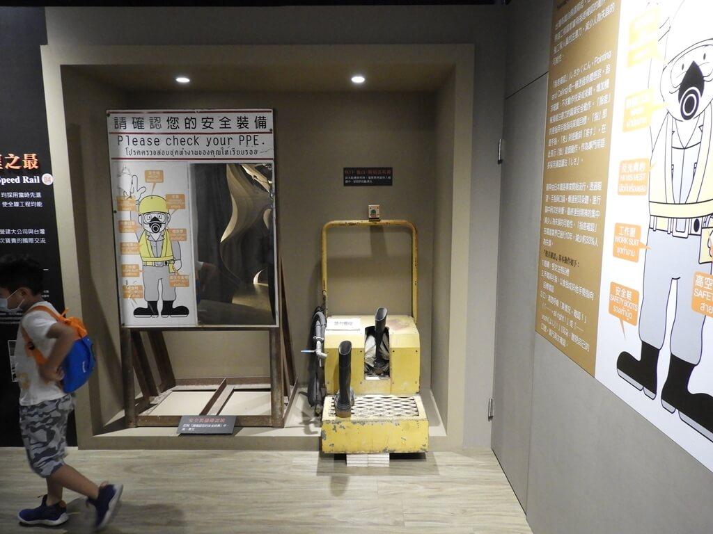 台灣高鐵探索館的圖片:第7張照片