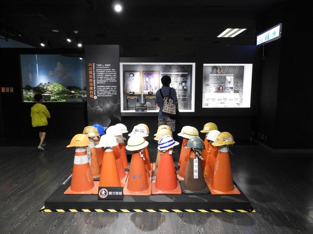 台灣高鐵探索館的圖片:第11張照片