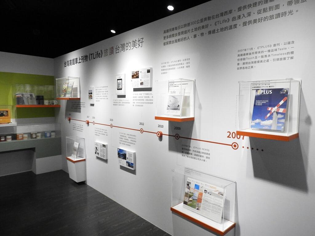 台灣高鐵探索館的圖片:第63張照片