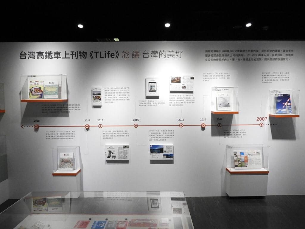 台灣高鐵探索館的圖片:第67張照片