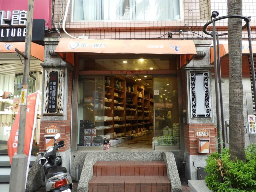 鶯歌陶瓷老街的圖片:第6張照片