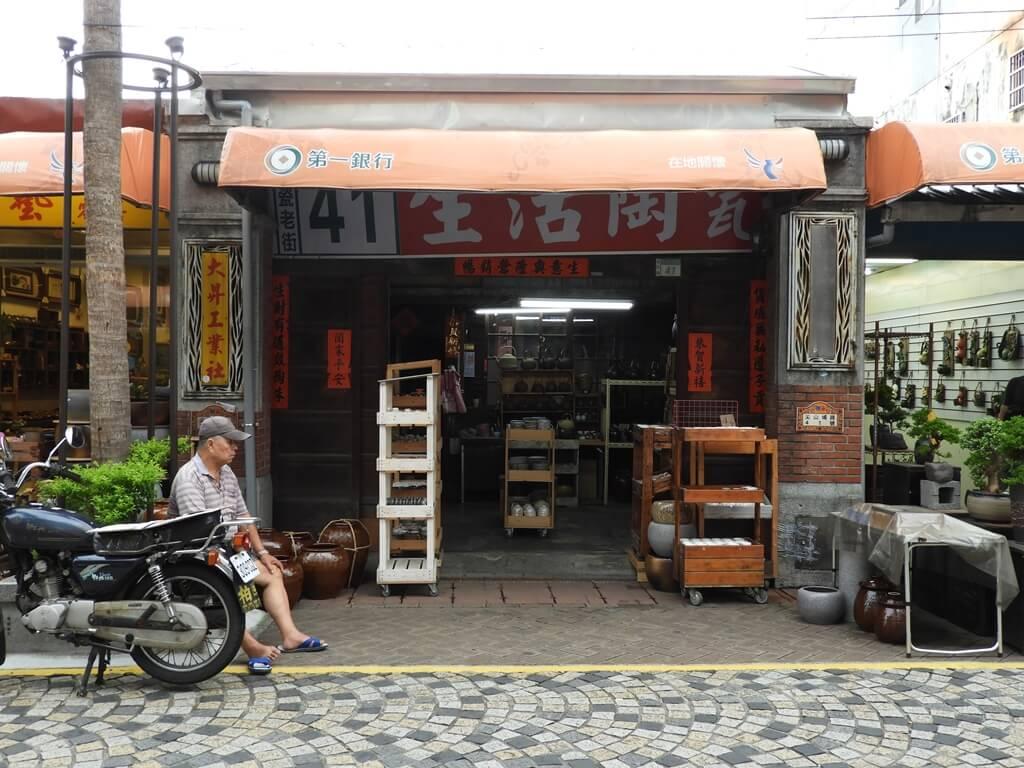 鶯歌陶瓷老街的圖片:第15張照片