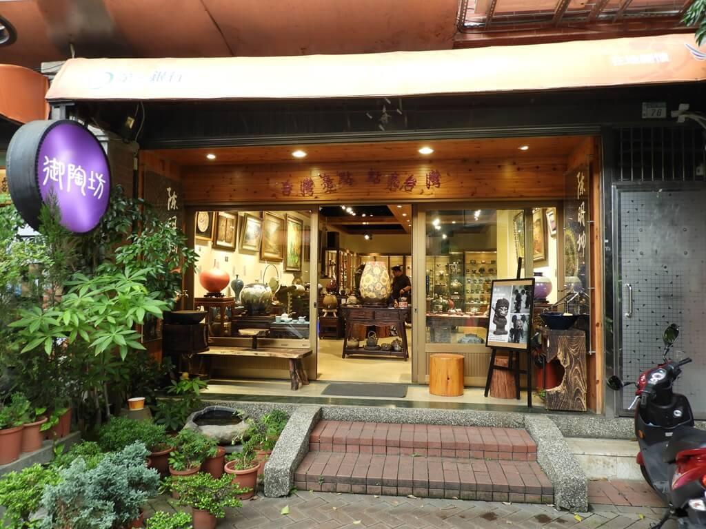 鶯歌陶瓷老街的圖片:第19張照片