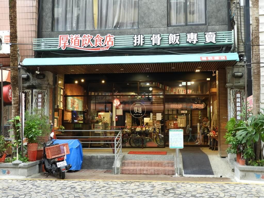鶯歌陶瓷老街的圖片:第21張照片