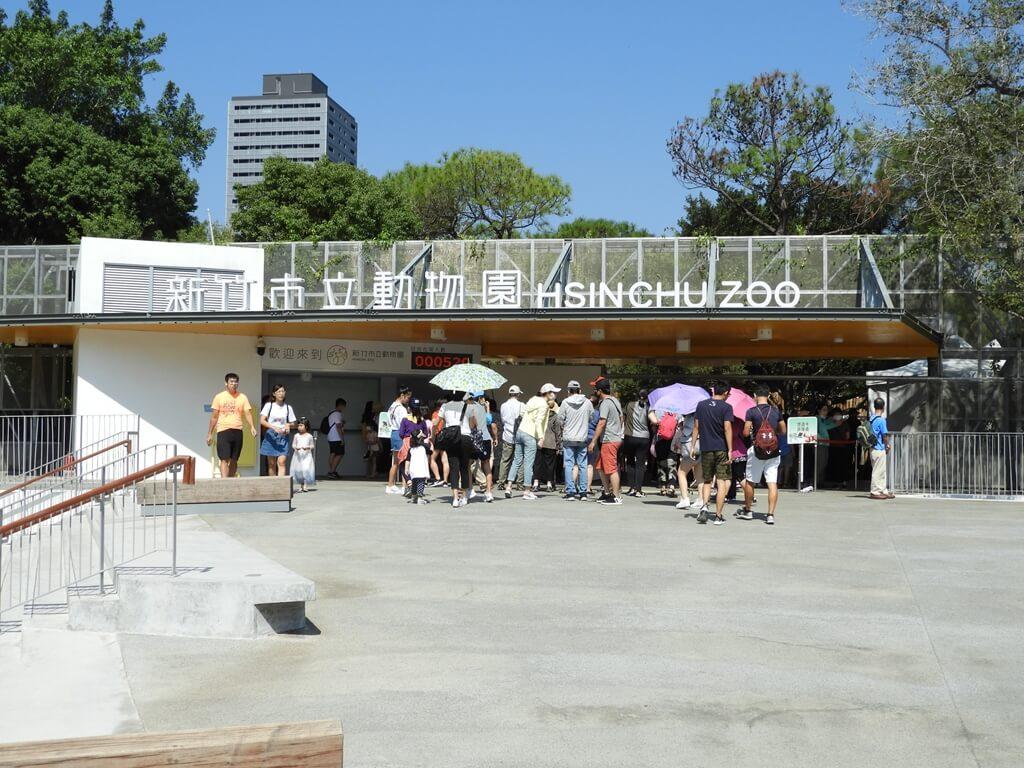 新竹市立動物園的圖片:第1張照片