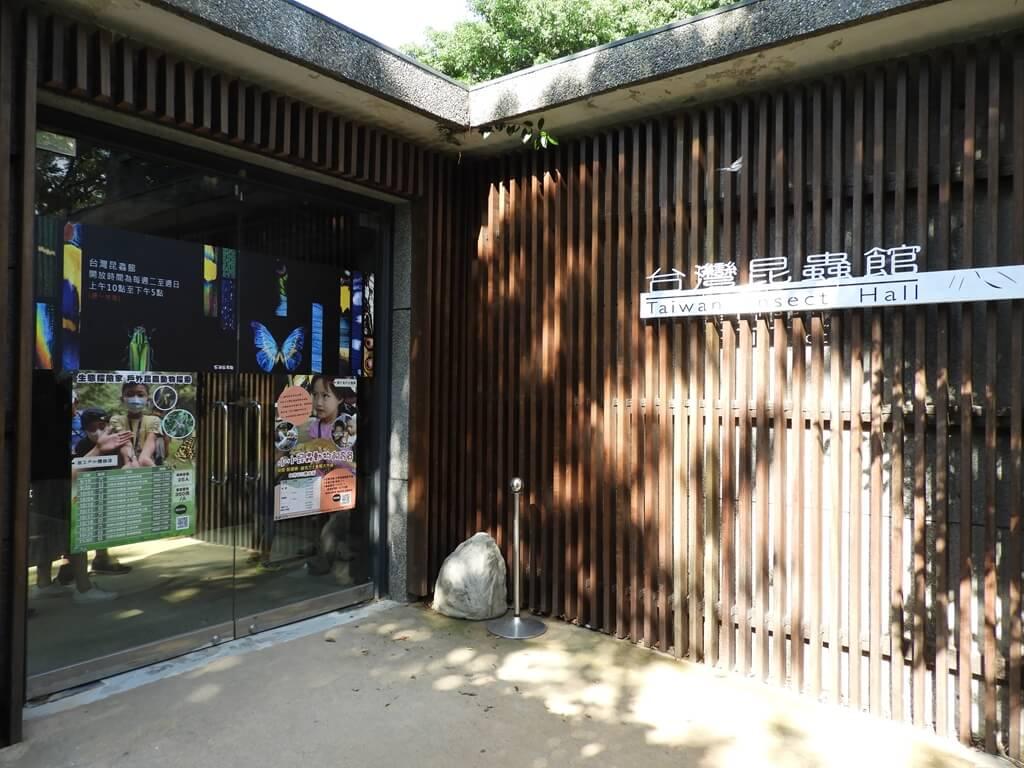 台灣昆蟲館 - 新竹館的圖片:第2張照片