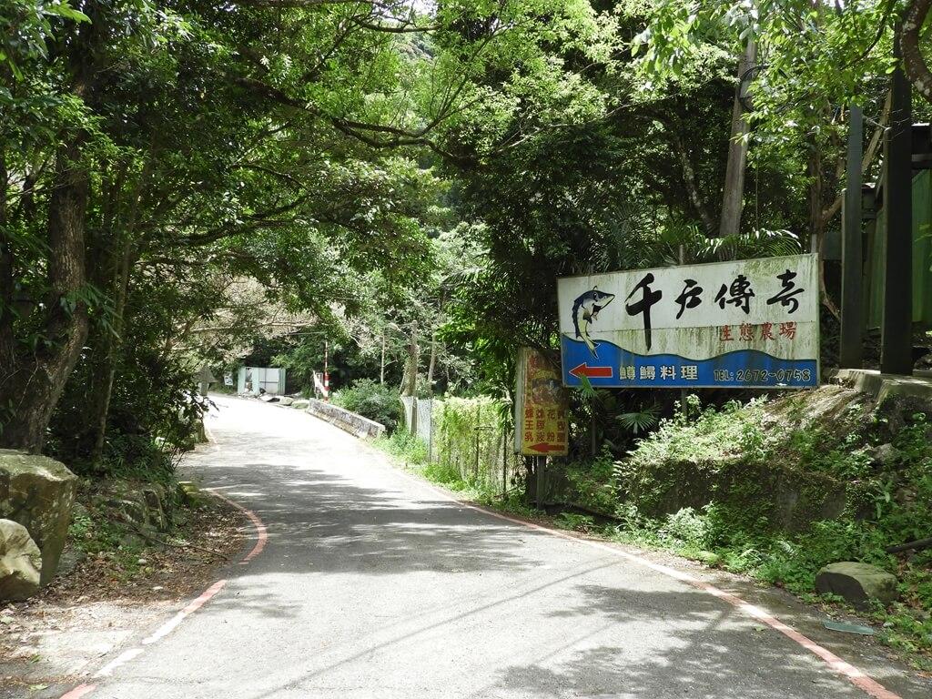 千戶傳奇生態農場的圖片:第1張照片