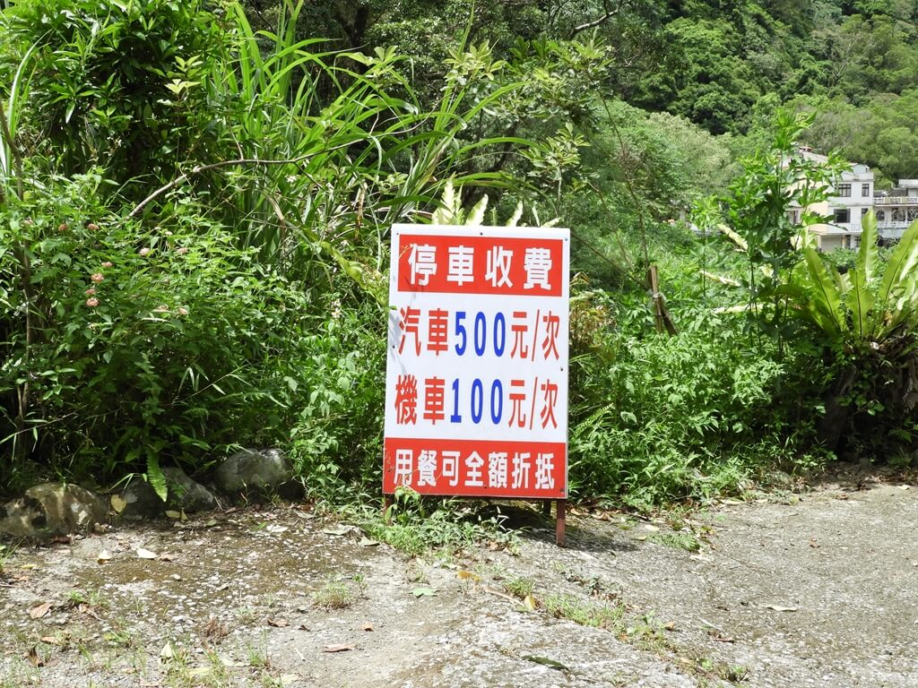 千戶傳奇生態農場的圖片:第2張照片