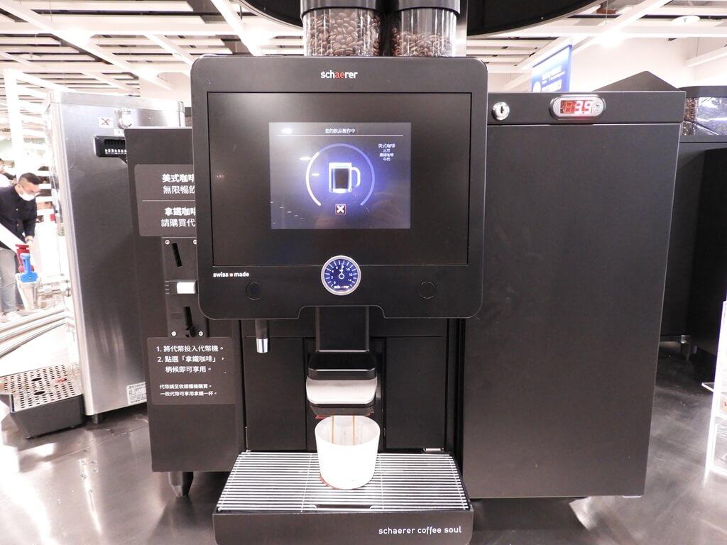 IKEA宜家家居桃園店的圖片:IKEA 餐廳所使用的 schaerer 全自動咖啡機