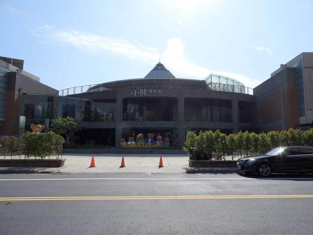關西鎮小熊博物館的圖片:第1張照片