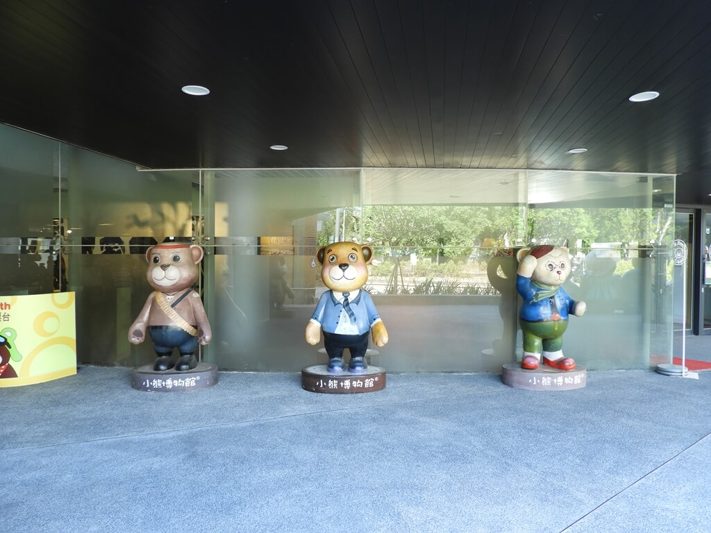 關西鎮小熊博物館的圖片:第14張照片