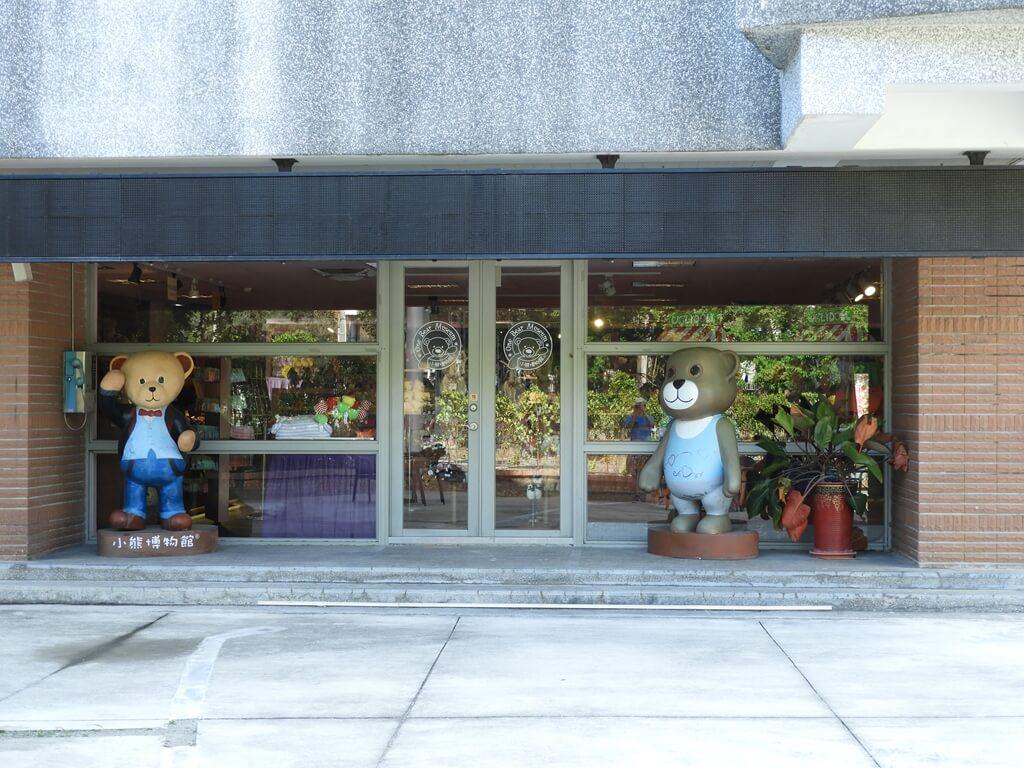 關西鎮小熊博物館的圖片:第18張照片